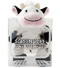 Peluche aroma_home ahsw12-0009