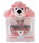 Peluche aroma_home ahsw12-0011