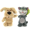 peluche Peluches Talking Tom et Talking Ben sonores