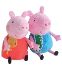 Peluche Peppa Pig : Georges Bean bag 17 cm