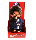 Peluche Kiki Paris Saint Germain 20 cm